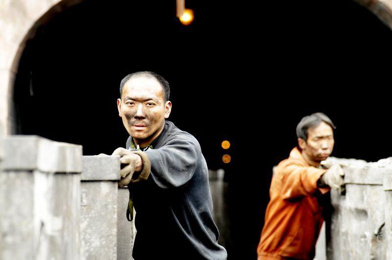 劳动者风采 煤矿工人真快乐